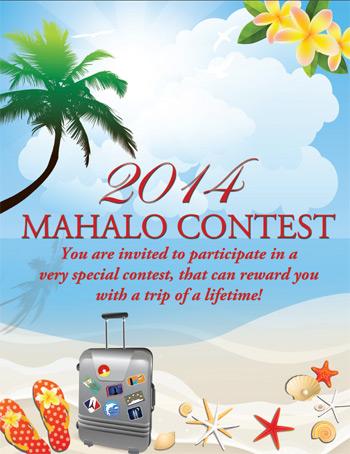 mahalo_2014_contest